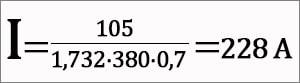 формула для определения величины тока электродвигателя