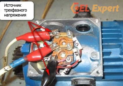 Подключение электродвигателя к сети